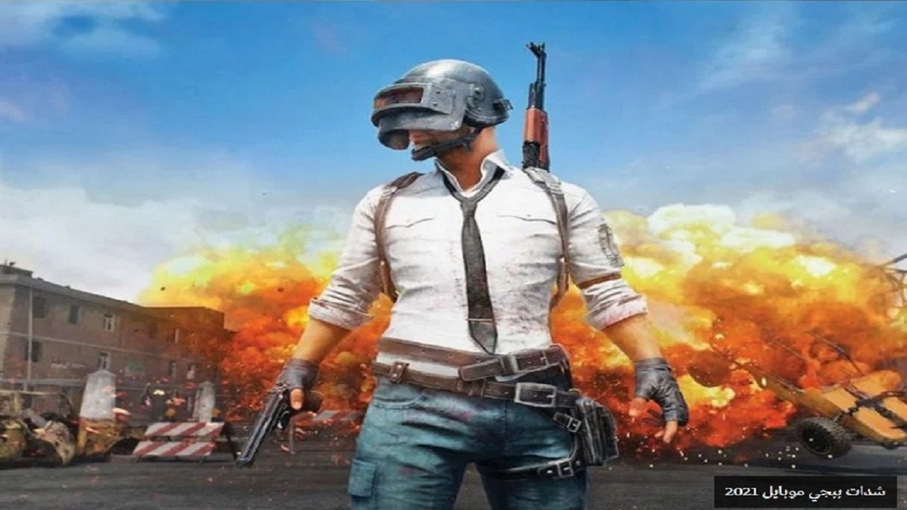 Charging PUBG Mobile tugs in a 100% honest way and getting skins and bonuses for season 19
